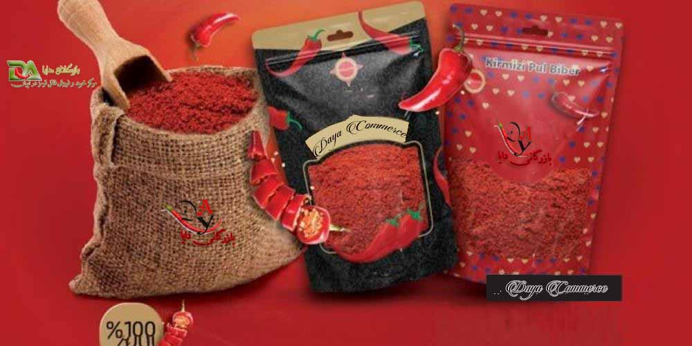 صادرات انواع بسته بندی فلفل قرمز